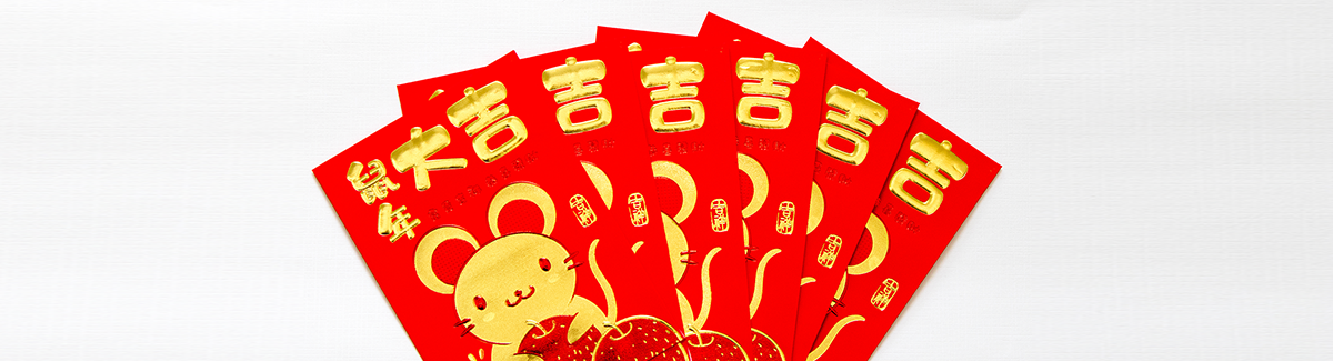 Gift Positive Vibes in a Red Envelope